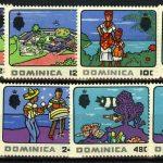 "1974. Доминика. Набор ""Рождество"", 7 шт., ** [imp-11833] 2"