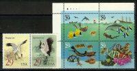 """1995. США / USA. Наборы """"Marine Life - Wonders of the Sea"""", """"Birds - Black-necked Crane and Whooping Crane"""", сцепка, ** [imp-11843] 13"""