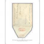 Почтовые редкости. Россия и СССР / The Postal Rarities  (на двух языках) 4