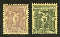 "1896. Греция. ""The 1st Modern Olympic Games"", * [imp-11859_gt] 9"
