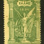 """1896. Греция. """"The 1st Modern Olympic Games. Victory by Paeonius"""", *I [imp-11860_gt] 2"""