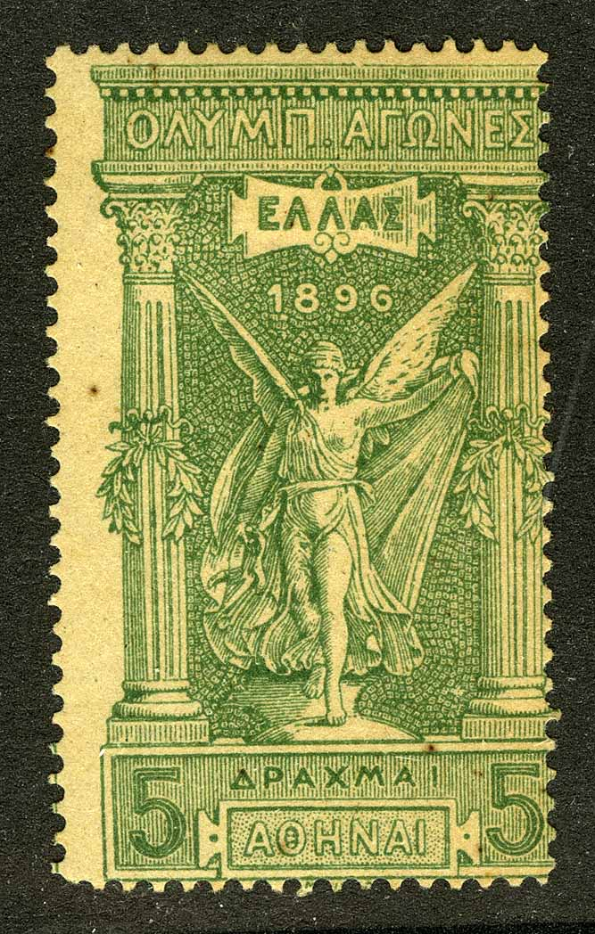 """1896. Греция. """"The 1st Modern Olympic Games. Victory by Paeonius"""", *I [imp-11860_gt] 1"""