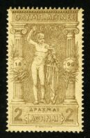 "1896. Греция. ""The 1st Modern Olympic Games. Hermes by Praxiteles"", * [imp-11878_gt] 7"