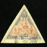 "1894. Бенин. ""French colonies - BENIN"", * [imp-11896_gt] 5"