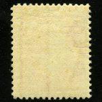 "1883. Сент-Винсент / Saint Vincent. ""Queen Victoria"", * [imp-11902_gt] 3"