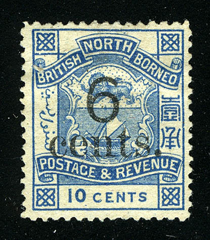 "1891. Северное Борнео. ""Coat of Arms - Inscription: ""NORTH BORNEO"", *I [imp-11921] 1"