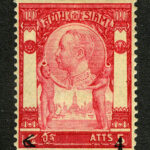 1910. Тайланд, King Chulalongkorn, 5 м., (•) [imp-11923] 3