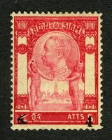 1908. Тайланд, King Chulalongkorn, * [imp-11922] 24