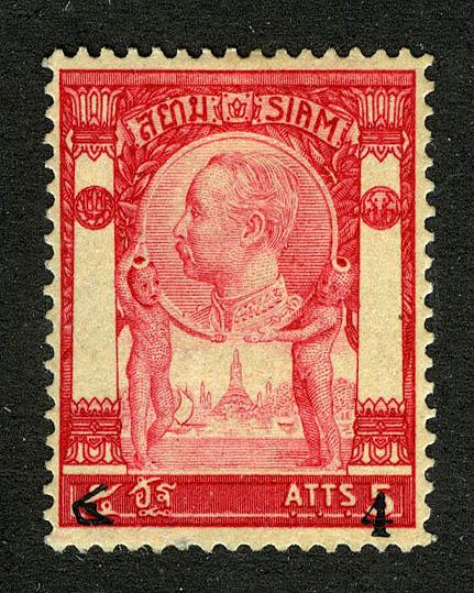 1908. Тайланд, King Chulalongkorn, * [imp-11922] 1