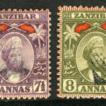 "1896. Занзибар. Набор ""Sultan Hamid bin Thumaini"", 2 м., * [imp-11935_gt] 3"