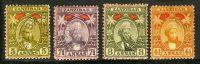 "1898. Занзибар. Набор ""Sultan Hamid bin Thumaini"", 4 м., (•) [imp-11934_gt] 5"