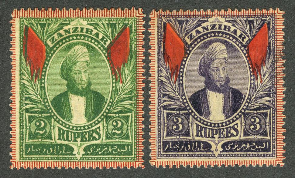 "1896. Занзибар. Набор ""Sultan Hamid bin Thumaini"", 2 м., * [imp-11935_gt] 1"
