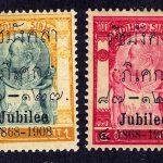 """1928. Тайланд (Сиам). Набор """"King Prajadhipok"""", 7 м. (•) [imp-13004] 3"""