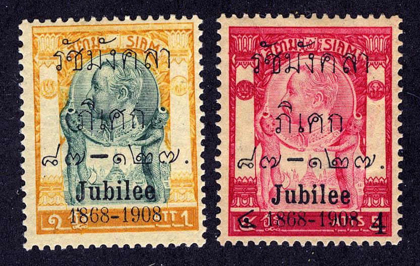 1908. Тайланд. King Chulalongkorn, The 40th Anniversary of King Chulalongkorn's Reign, * [imp-13003] 1