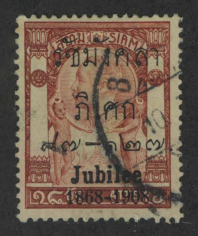 1908. Таиланд (Сиам). The 40th Anniversary of King Chulalongkorn's Reign. (•) [imp-13007] 1