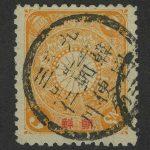"""1876-1890. Япония. 日本.  Набор """"Imperial JAPANESE POST"""". 11 м., (•) [imp-13010] 3"""
