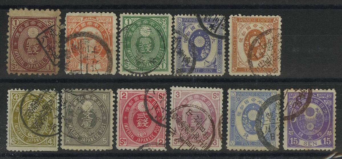 """1876-1890. Япония. 日本.  Набор """"Imperial JAPANESE POST"""". 11 м., (•) [imp-13010] 1"""
