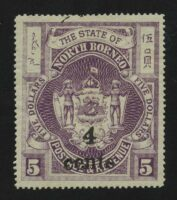 "1904. Северное Борнео. Coat of Arms - Inscription: ""THE STATE OF NORTH BORNEO"", надпечатка, (•) [imp-13012_gt] 8"