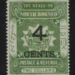 """1892. Северное Борнео. """"BRITISH NORTH BORNEO"""" & """"POSTAGE & REVENUE"""", надпечатка, *II [imp-13016_gt] 3"""