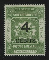 "1899. Северное Борнео. Coat of Arms - Inscription: ""THE STATE OF NORTH BORNEO"", надпечатка, *II [imp-13015_gt] 5"