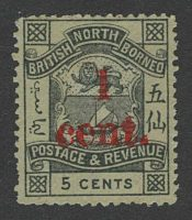 "1892. Северное Борнео. ""BRITISH NORTH BORNEO"" & ""POSTAGE & REVENUE"", надпечатка, *II [imp-13016_gt] 4"