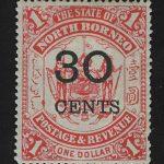 """1892. Северное Борнео. Coat of Arms - Inscription: """"THE STATE OF NORTH BORNEO"""", надпечатка, *II [imp-13017_gt] 2"""