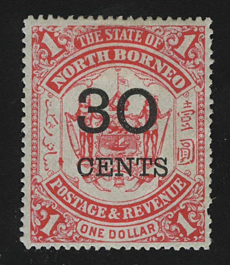 """1892. Северное Борнео. Coat of Arms - Inscription: """"THE STATE OF NORTH BORNEO"""", надпечатка, *II [imp-13017_gt] 1"""
