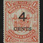 """1892. Лабуан. """"Queen Victoria"""", 3 м., (•) [imp-13020_gt] 3"""
