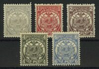 "1885. Трансвааль. Южно-Африканская Республика. ""South African Republic Postage Stamps"", 5 м. **I [imp-13022_gt] 4"