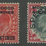 """1903. Сенегал. """"Navigation & Commerce - Inscription: """"SENEGAL DÉPENDANCES"""". *I [imp-13028_gt] 3"""