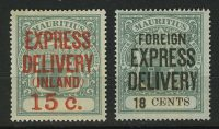 """1904. Маврикий.  """"EXPRESS DELIVERY INLAND"""". *I [imp-13038_gt] 1"""