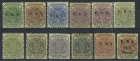 "1894-1900. Трансвааль. Южно-Африканская Республика. ""South African Republic Postage Stamps"", 12 шт. **/* [imp-13042_gt] 1"