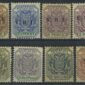 "1894-1900. Трансвааль. Южно-Африканская Республика. ""South African Republic Postage Stamps"", 12 шт. **/* [imp-13042_gt] 37"
