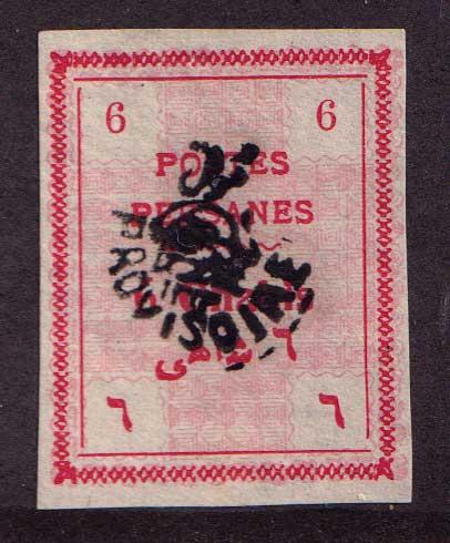 Почтовая марка 1906 года для Тебриза – не выпущенные марки проштампованы вручную [imp-11864_gt] 1