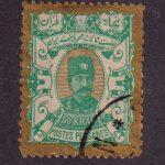 1894 Иран/Персия. Насер-Эдин Шах Каджар [imp-11870_gt] 2