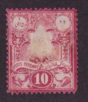 1881 Иран/Персия. Солнце - Венская литография [imp-11873_gt] 26