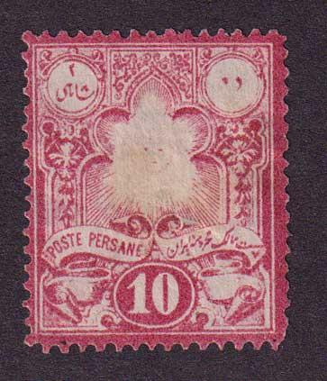 1881 Иран/Персия. Солнце - Венская литография [imp-11873_gt] 1