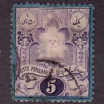 1881 Иран/Персия. Солнце - Венская литография [imp-11873_gt] 2