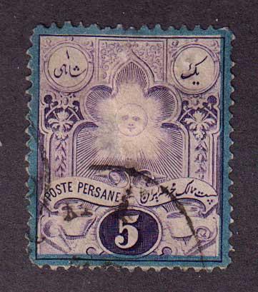 1882 Иран/Персия. Солнце - Венская гравюра [Imp-11874_gt] 1