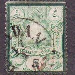 1882 Иран/Персия. Солнце - Венская гравюра [Imp-11874_gt] 2