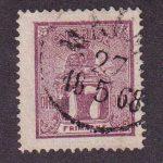 1862-1866 Швеция. Лев [imp-12005_gt] 3