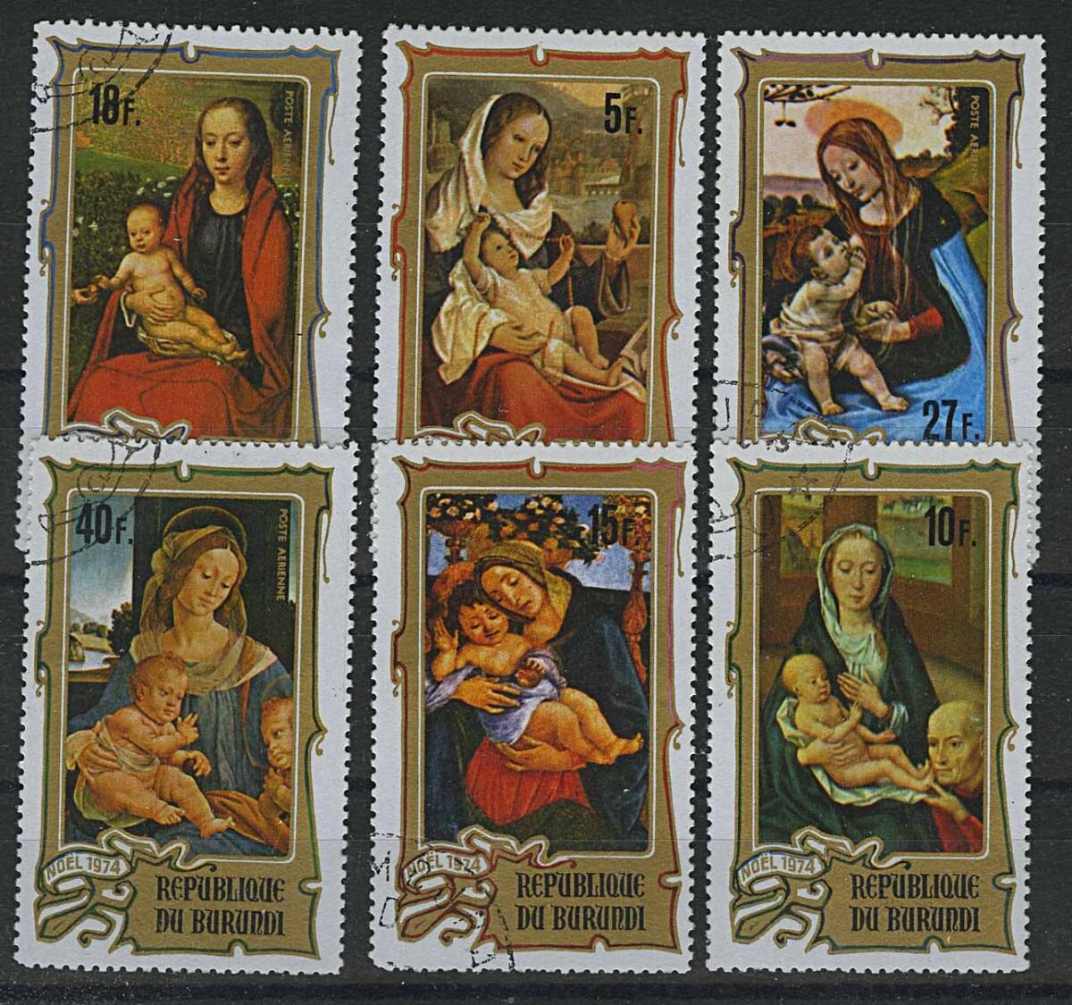 """1974. Бурунди. Серия """"Airmail - Christmas Charity"""", 6/6, (//) [imp-13104] 1"""