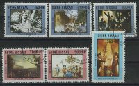 "1983. Гвинея-Бисау. Серия ""The 200th Anniversary of French Revolution and International Stamp Exhibition ""PHILEXFRANCE '89"" - Paris, France"". 6/7, (//) [imp-13111] 6"