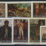 "1983. Гвинея-Бисау. Серия ""The 200th Anniversary of French Revolution and International Stamp Exhibition ""PHILEXFRANCE '89"" - Paris, France"". 6/7, (//) [imp-13111] 2"