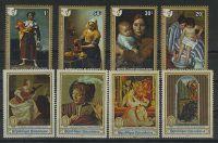 "1969, 1975. Руанда. Набор ""International Women's Year"", ""Musical Motifs in the 15th-20th Century Paintings"", ** [imp-13113] 4"