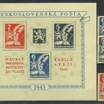 "1949. Чехословакия.  Серия ""The 75th Anniversary of the Universal Postal Union(UPU)"". *I [imp-13130] 3"
