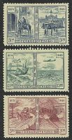 "1949. Чехословакия.  Серия ""The 75th Anniversary of the Universal Postal Union(UPU)"". *I [imp-13130] 32"