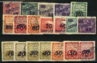 "1924. Чехословакия.  Набор ""Doplatit"", 19 м., (//) [imp-13136] 25"