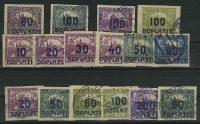 "1922-1923. Чехословакия.  Набор ""Doplatit"", 16 м., (•) [imp-13137] 24"