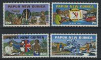"""1980. Папуа-Новая Гвинея. Серия """"Admission to U.P.U."""", 4/4, ** [imp-13150] 1"""